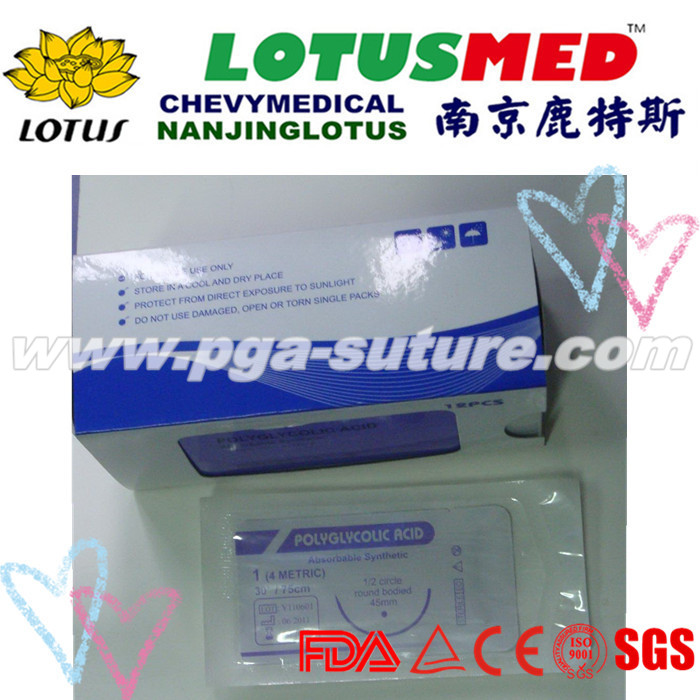 PGAR Medical Suture Surgical Sutures
