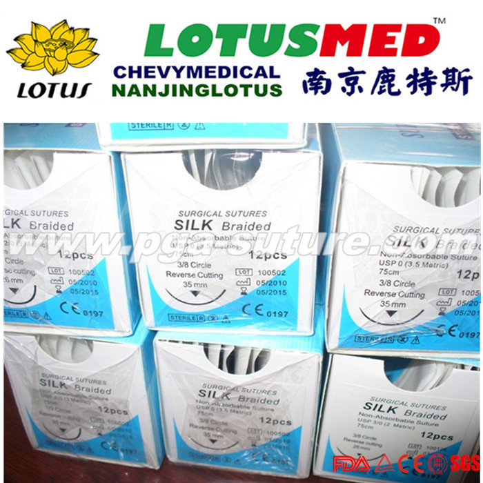 LOTUSMED Sterile Surgical Suture