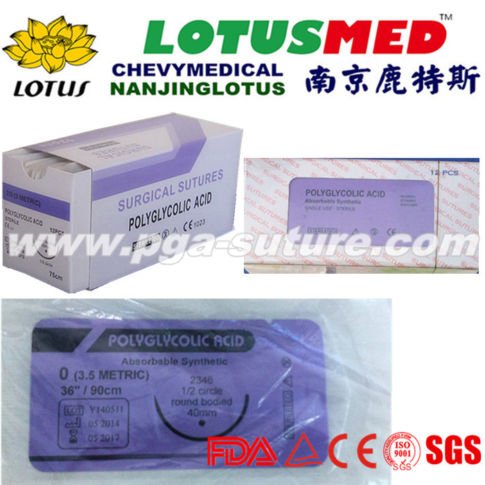 Medical Polyglycolic Acid Rapid Suture With Needle