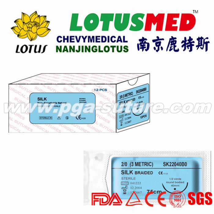 LOTUSMED High Quality Absorbable suture Without Ne...