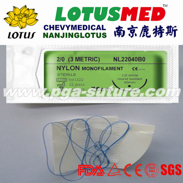 LOTUSMED Surgical Sutures