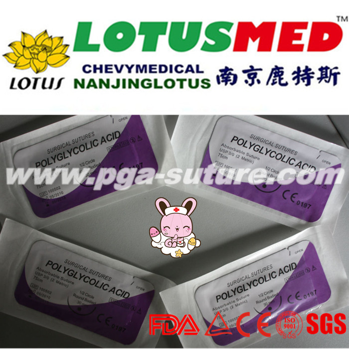 lotus Tyco polyglycolic acid suture