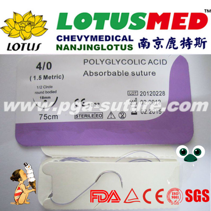 lotus Biodegradable polyglycolic acid suture