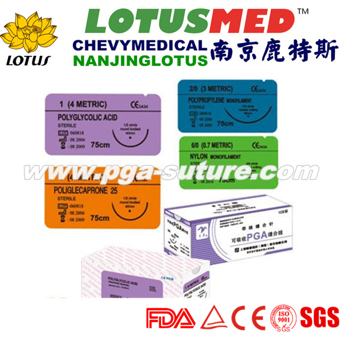 LOTSMED Sterial surgical plain Catgut (Absorbable)...