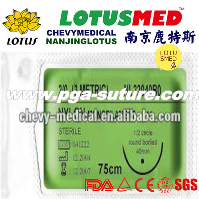 Sterile Perfect Surgical Nylon Suture